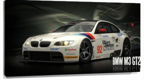 Murales bmw m3
