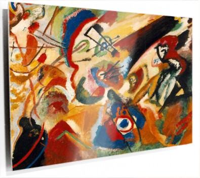 Kandinsky_-_Fragment_2_For_Composition_Vii.jpg